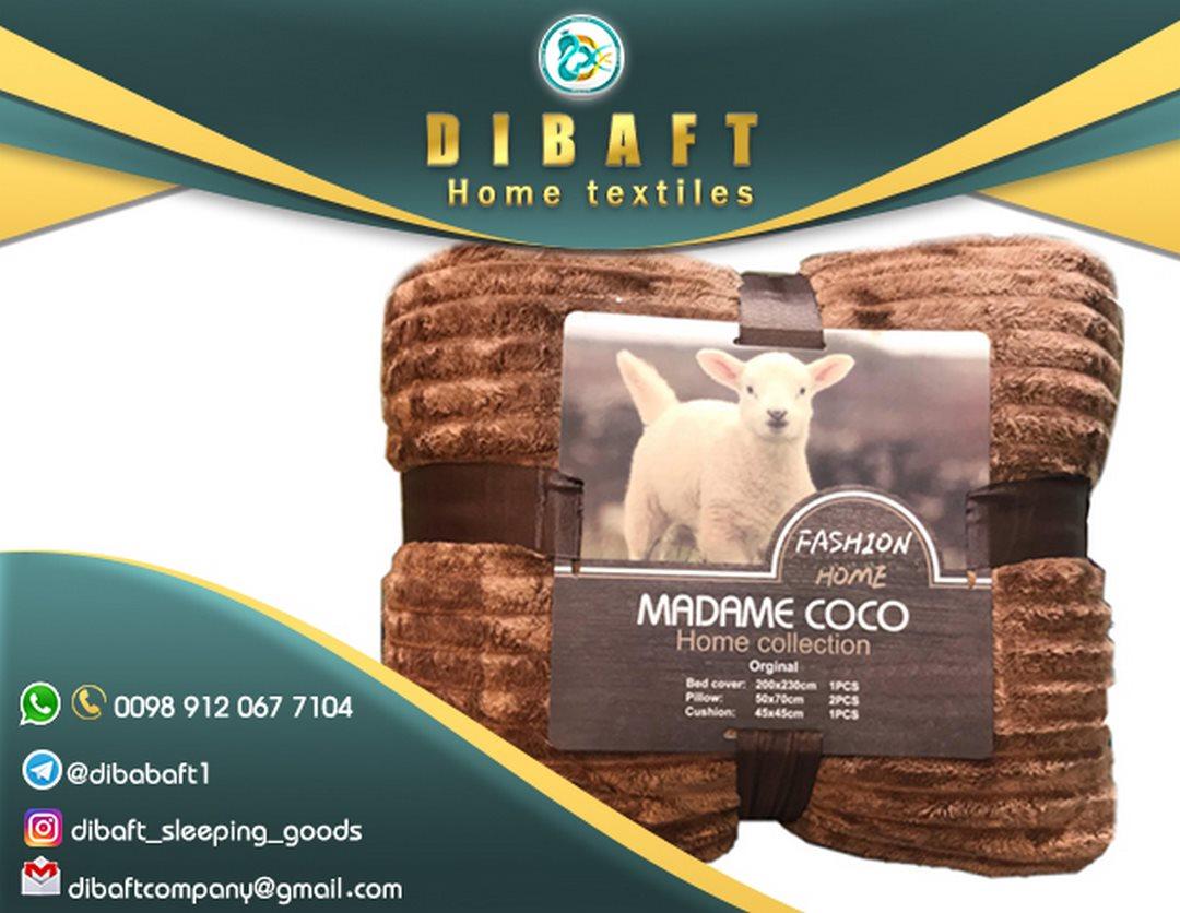 معرفی انواع پتو گوسفندی